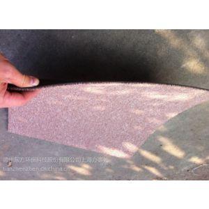 供应上海丙纶办公室地毯会议室地毯特价13816252835