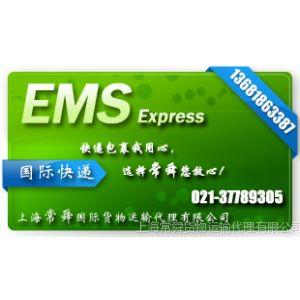 供应EMS UPS FEDEX 国际快递 到关岛基里巴斯朝鲜马尔代夫缅甸 DHL