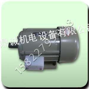 供应微型铝壳电机YS6334 250W