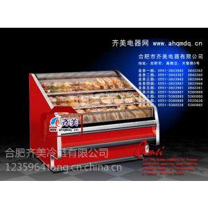 供应水果保鲜展示柜,维修水果保鲜展示柜制冷系统的机械有哪些