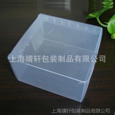 A31供应pvc彩盒 pp彩盒 pet彩盒 塑料彩盒 PVC包装彩盒 透明彩盒