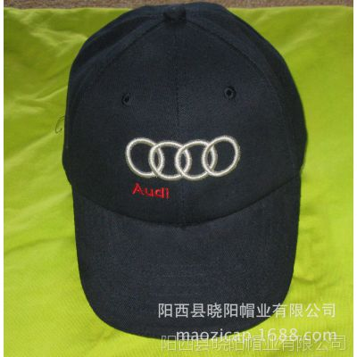 阳西县晓阳帽业供应汽车餐饮服务行业职工帽 员工帽 企业广告帽