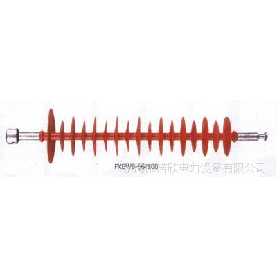 供应诺欣电力FXBW-6/70复合棒形悬式绝缘子
