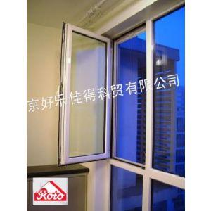 供应凤铝断桥铝门窗价格,中国航天专用铝凤铝断桥铝