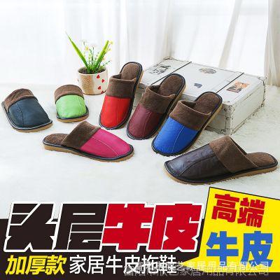 新款真牛皮拖鞋居家室内地板棉拖鞋冬季家居情侣保暖拖鞋批发代发