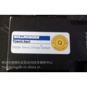 供应科尔摩根KOLLMORGEN Seidel伺服马达6SM57S-3000华东维修销售中心