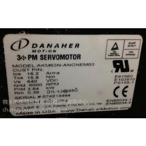 供应DANAHER MOTION丹纳赫伺服电机AKM21维修销售