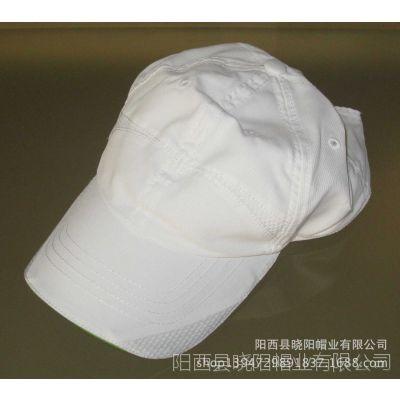 阳西帽厂供应水密桃材质帽子 户外遮阳帽太阳帽 高档外贸运动帽