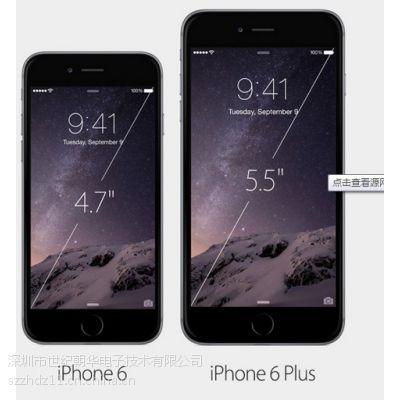 深圳iphone6屏幕坏了怎么办?苹果6 plus 手机维修更换屏幕外屏玻璃