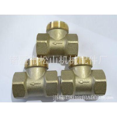 厂家供应优质黄铜三铜欢迎来图来样定做各种配件