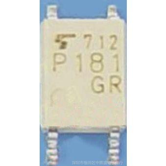AQY212    微型光耦 专营光电耦合器