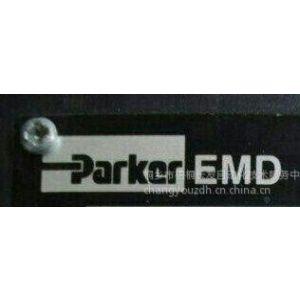 供应帕克PARKER伺服电机SME142401506福州苏州维修销售中心