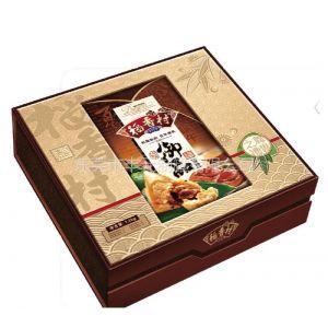 供应东莞粽子包装、粽子礼盒包装、粽子纸盒定做