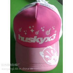 供应阳西帽子工厂生产定做儿童帽子 儿童棒球帽