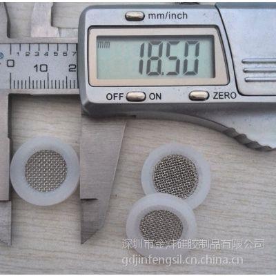 YF1903白色食品级硅胶过滤网垫片水表过滤网片304滤网