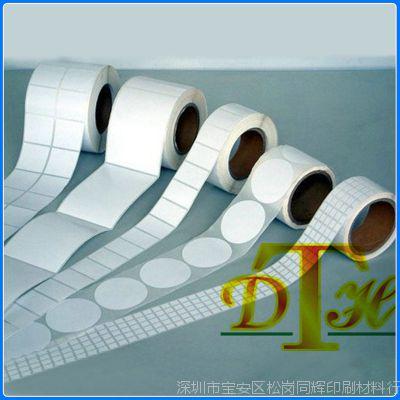 标签印刷材料批发 高档标签印刷材料  自粘性标签印刷 质量保证
