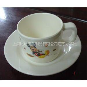 供应供应密胺杯子,6025咖啡杯