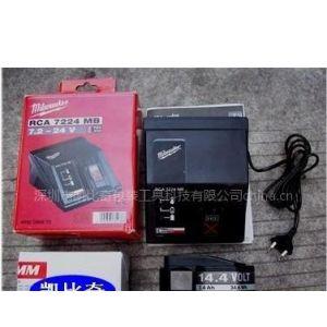 供应大陆总代理FROMM打包机充电器-P320充电器-P321充电器-P322