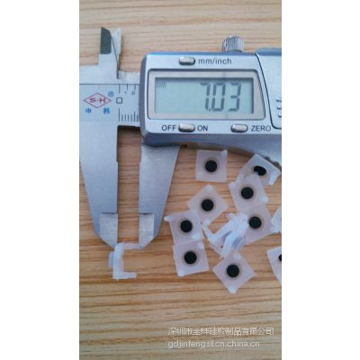 YF0526深圳厂家定做硅胶按键PCB距离11.5mm方形带脚导电硅胶按键