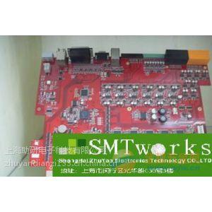 供应插件焊接,测试和组装等加工业务