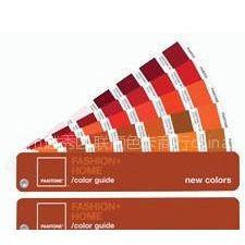 供应PANTONE色卡纺织色卡服装色卡潘通色卡