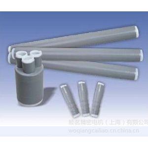 供应冷缩低压终端头 冷缩低压电缆附件 低压冷缩电缆附件 厂家直销