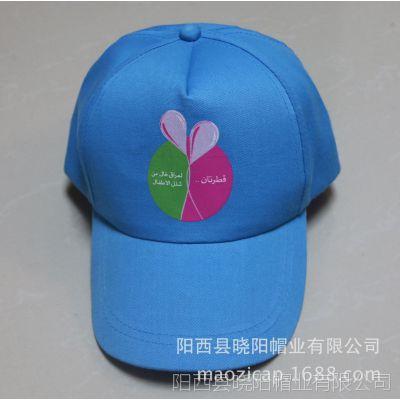 供应定做天蓝色棒球帽 5页涤棉广告帽 定制LOGO 团队工作帽旅游帽子