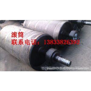矿用输送机配件滚筒︳包胶滚筒,滚筒包胶质量可靠
