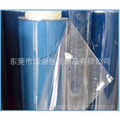 现货PVC进口超透明,环普透,环保有色透明薄膜,环保不含P标准