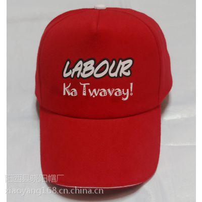 红色4页印花帽子 外形美观高档 凸显企业广告鸭舌帽