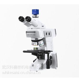 蔡司金相显微镜湖北武汉优惠价供应