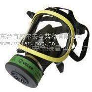 供应威尔VERF-X有机气体防毒面具
