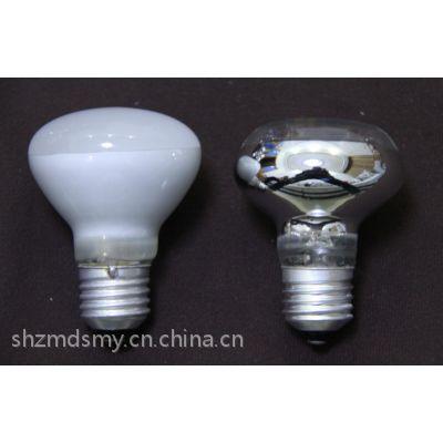厂家直销 R63反射灯泡 透明 磨砂 烤漆
