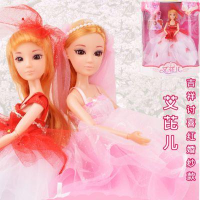 艾芘儿高档婚纱芭比 结婚新娘礼服婚纱芭比娃娃礼品摆设公仔