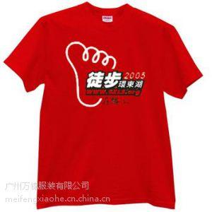供应白云区精品圆领广告衫定做批发,白云区圆领t恤衫专业订做厂家