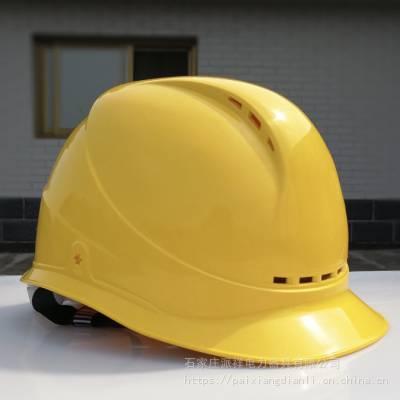 供应安全帽玻璃钢黄色安全帽工地ABS安全帽厂家全国批发零售
