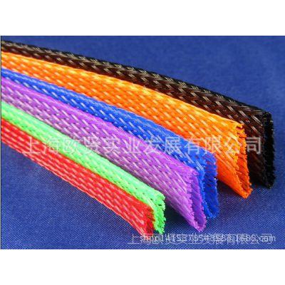 供应 防火防磨PET编织网管 网状伸缩编织套管 尼龙网管