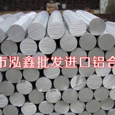 供应耐腐蚀高硬度5083铝合金棒