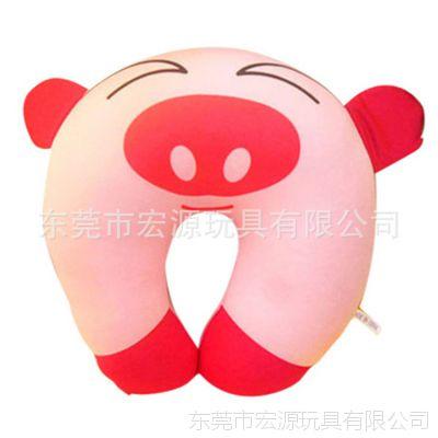 卡通U型护颈枕 脖子U型枕 可爱U形枕午睡枕午休枕颈 可爱小粉猪