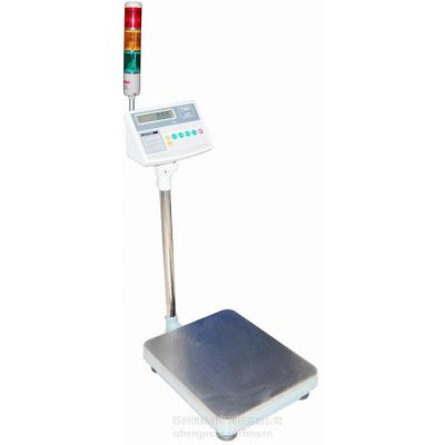 供应深圳数量控制报警电子秤,控制数量计数报警台秤
