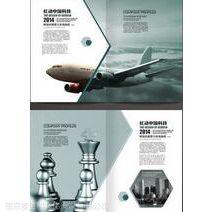 南京精装宣传画册|南京精装宣传画册公司