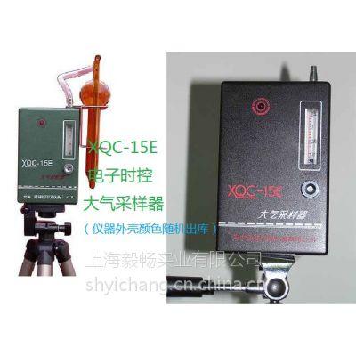 XQC-15E大气采样器