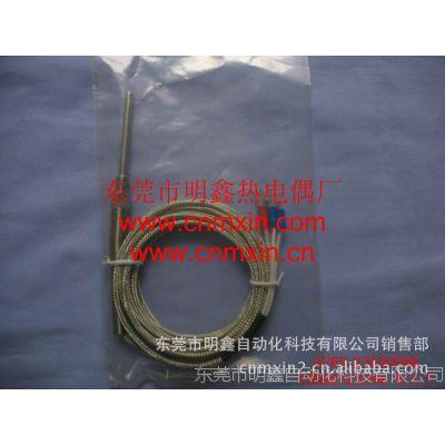 供应 PT100热电偶,PT100探温针 图