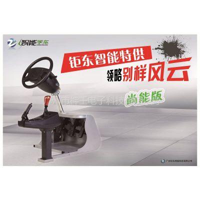 供应济宁汽车驾驶模拟器,做什么生意***赚钱