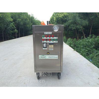 闯王电瓶驱动柴油蒸汽清洗机/蒸汽洗车机/移动清洗机CWC03