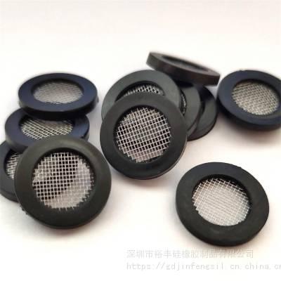 供应6漏斗形过滤网片4分碗形过滤网垫片橡胶帽形过滤网片304不锈钢