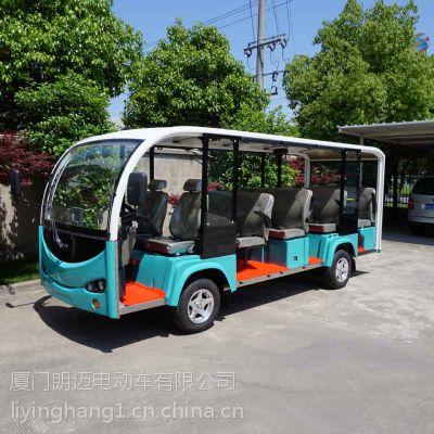 厦门朗迈景区观光电动车,T14电瓶游览车,生态园旅游参观电瓶车