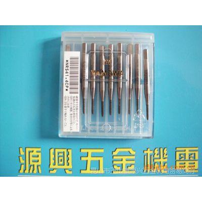 日本YAMAWA丝攻先端螺旋挤牙丝攻钻头铣刀铰刀锉刀
