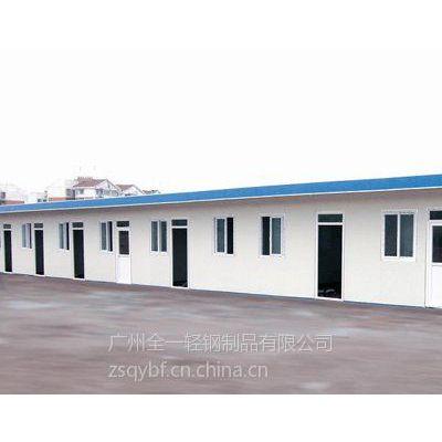 供应广州平屋顶活动板房 平顶活动房 彩钢平屋顶活动板房 平顶活动板房价格