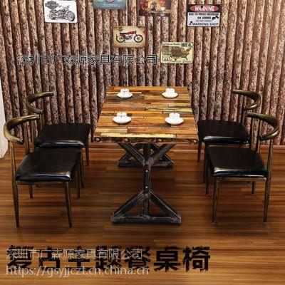 铁艺复古主题餐桌椅定做厂家 铁艺复古餐桌椅定做 咖啡厅复古桌椅定做